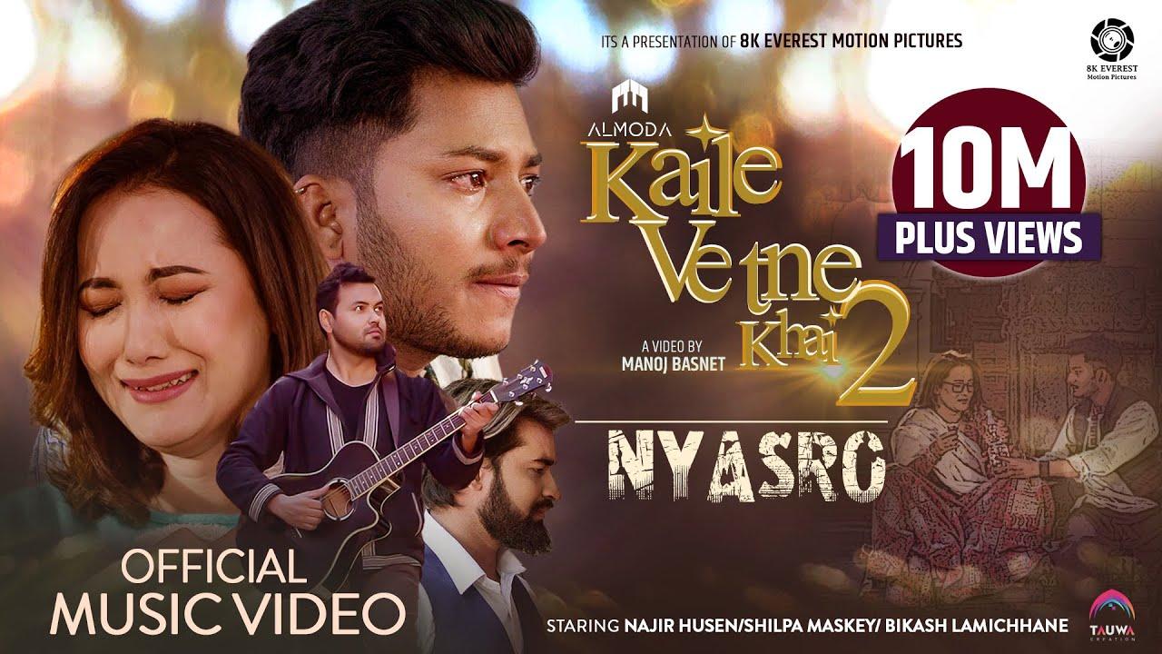Kaile Vetne Khai 2 Lyrics