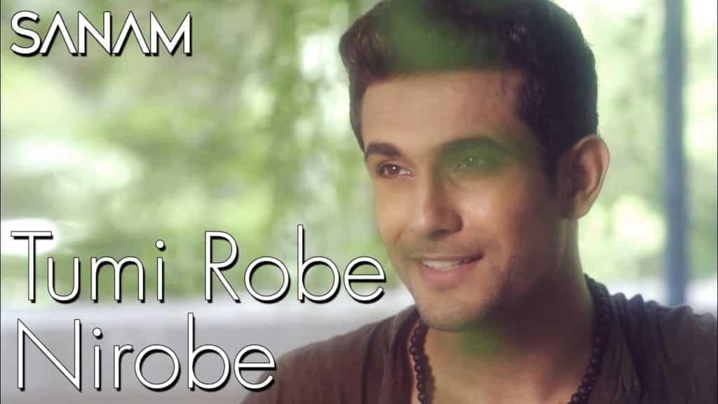 tumi robe nirobe lyrics   Rabindra Sangeet   তুমি রবে নীরবে
