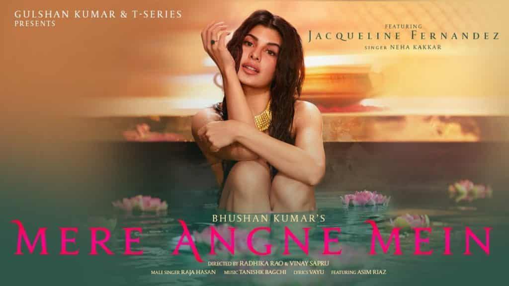 Mere Angne Mein 2.0 Lyrics | Neha Kakkar | JacquelineMere Angne Mein 2.0 Lyrics | Neha Kakkar | Jacqueline