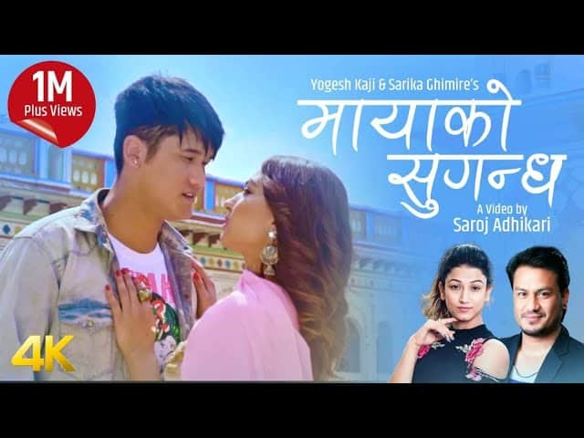 The Cartoonz Crew | Mayako Sugandha lyrics | Sarika Ghimire