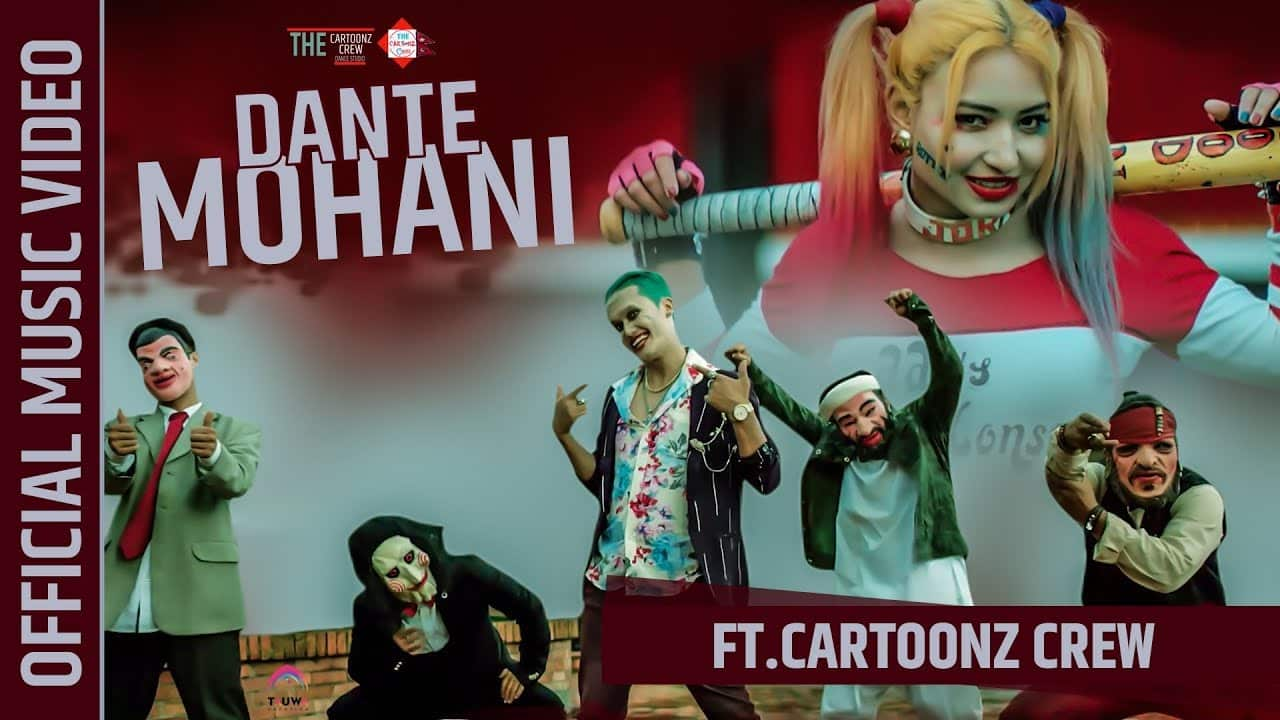 Sachin Phuyal | dante mohani lyrics | The Cartoonz Crew