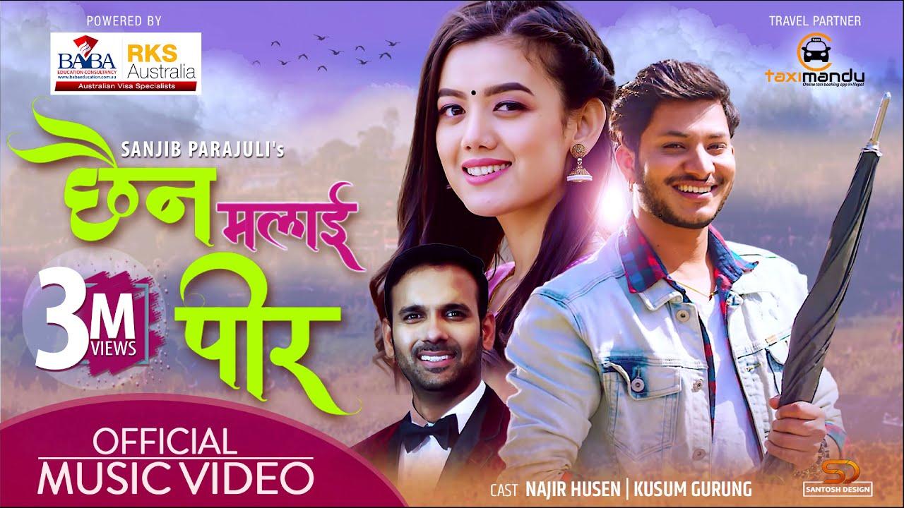 Chhaina Malai Pir lyrics | Sanjib Parajuli | छैन मलाई पीर