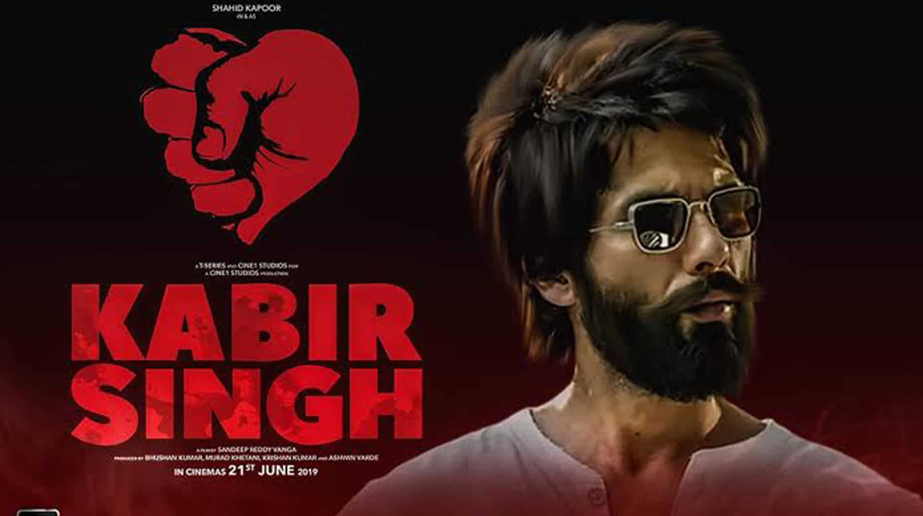 Kabir Singh ringtone download mp3
