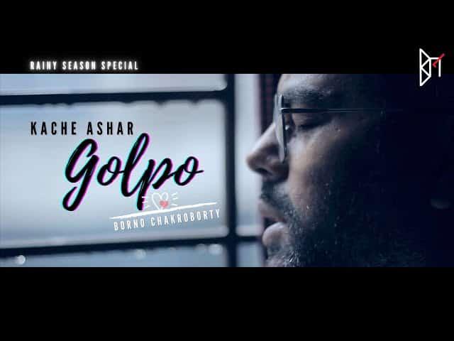 Kache Ashar Golpo Lyrics In Bengali   Borno Chakroborty   Lyricsplzz