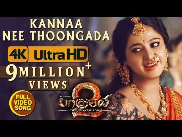 kanna nee thoongada lyrics in english |  movie Baahubali 2
