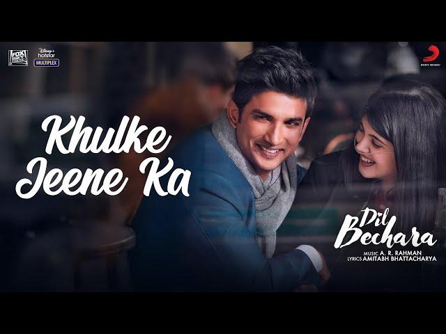 khulke jeene ka lyrics in english | Arijit Singh & Shashaa Tirupati