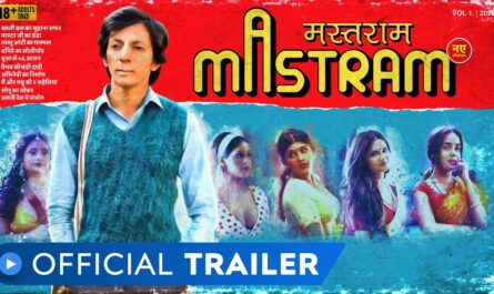 mastram web series ringtone download | latest ringtone